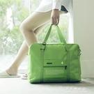 短途出差可摺疊旅行包女旅游大容量輕便行李袋手提運動包健身包男 果果輕時尚NMS