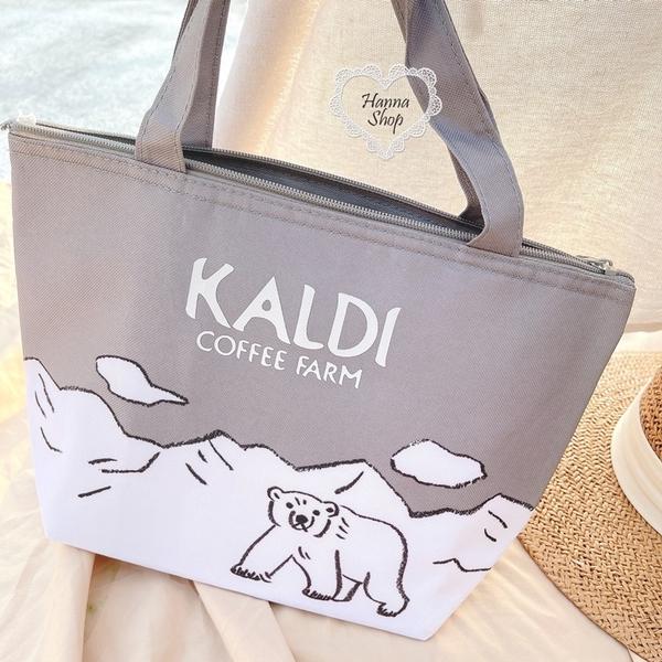 《花花創意会社》外流。日本KALDI灰北極熊保溫保冷包手提便當包【H7208】