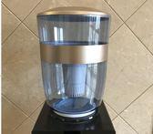 家用凈水桶 過濾桶 自來水井水過濾凈水器 可直飲 可配任意飲水機 熊貓本