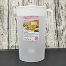 日本製 Hlmaraya化學 耐熱冷水壺 2.2L 冷水壺