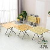 家用簡易手提折疊桌子戶外野餐吃飯便攜式小餐桌【步行者戶外生活館】