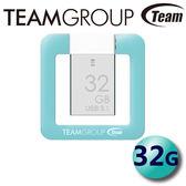 Team 十銓 32G 32GB T162 USB3.1 隨身碟 指扣碟 360°旋轉