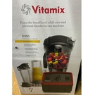 [8美國直寄] Vitamix Explorian E320 + 雙隨行杯組 A1369762