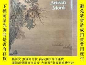 二手書博民逛書店【包罕見】Emperor Scholar Artisan Mon