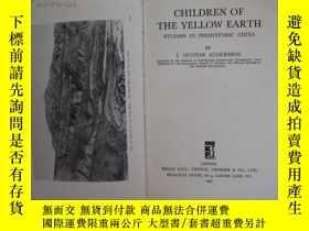 二手書博民逛書店children罕見of the yellow earth, s