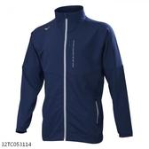 MIZUNO 男裝 外套 立領 套裝 休閒 抗紫外線 拉鍊口袋 遠紅外線印花發熱 深藍【運動世界】32TC053114