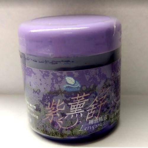 綠薰舒 紫薰舒複合精油膏30ml 紫薰膏~取代康馨之前銷售豐穗spa精油膏【2003562】