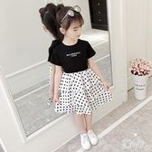 女童套裙夏裝2019新款韓版時尚洋氣中大童兩件式洋裝兒童波點連身裙 CJ3827『易購3c館』