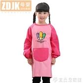 罩衣 女兒童罩衣長袖防水圍裙專用幼兒園倒背衣美術生畫畫衣繪畫小學生 宜品居家