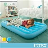INTEX兒童充氣床88x157x高18cm-2色可選(66803)水藍色