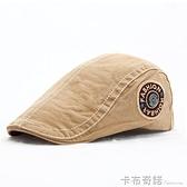 春夏季男士帽子韓版時尚潮貝雷帽夏天棉質刺繡鴨舌帽男中年前進帽