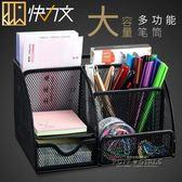筆筒創意時尚辦公用品學生用收納盒多功能簡約筆桶大容量桌面文具   泡芙女孩輕時尚