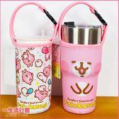 《冰霸杯可用》卡娜赫拉 兔兔 P助 正版 可愛 手提 尼龍 環保 飲料袋 杯套 手搖飲料杯套袋 B19103