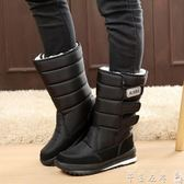 雪地靴男冬季保暖雪地棉高筒戶外棉鞋靴防水防滑東北棉鞋 【時尚新品】
