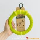 飛盤飛碟訓練狗狗玩具寵物健身圈磨牙耐咬【小獅子】
