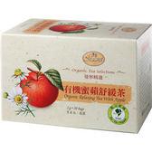 曼寧~有機蜜蘋舒緩茶2公克×20入/盒