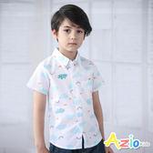 Azio 男童 上衣  造型雲朵幾何圖型單口袋短袖襯衫(白 ) Azio Kids 美國派 童裝