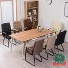 電腦椅家用懶人辦公椅會議椅學生宿舍座椅舒適久坐麻將凳靠背椅子【福喜行】
