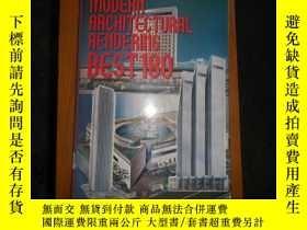 二手書博民逛書店modern罕見architectural rendering