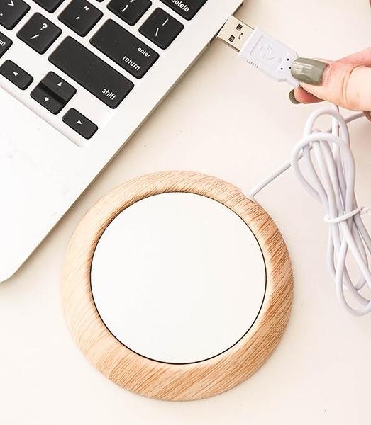 智能恒溫USB加熱杯墊