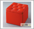 {{ 海中天休閒傢俱廣場 }} G-42 摩登時尚 椅凳系列 615-6 置物凳