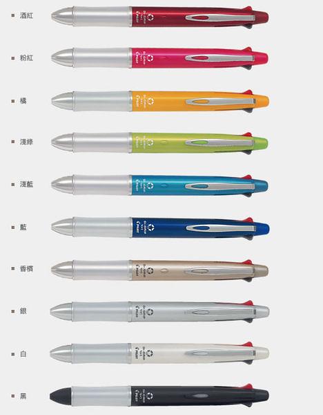 PILOT 百樂 PBKHDF-1SR 健握4+1多功能筆 /支 顏色隨機出貨