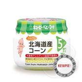 綠動會 Kewpie A-13 北海道玉米泥【佳兒園婦幼館】