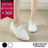 ZALULU愛鞋館 7DE220 點點洞洞透氣款綁帶平底休閒包鞋-偏小-黑/白-36-40