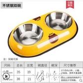 狗碗狗盆貓碗貓食盆泰迪狗狗雙碗貓咪中小型犬自動飲水器寵物用品 伊芙莎