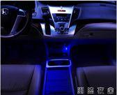 車內led燈汽車點煙器照明燈led燈泡車載氛圍燈免改裝腳底燈  潮流衣舍