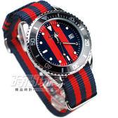 SKMEI 時刻美 英倫雙配色 潮流腕錶 帆布錶帶 造型 女錶/中性錶/男錶/都適合 紅x藍 SK9133-B5