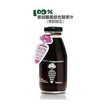 【南紡購物中心】【活力東勢】100%紫胡蘿蔔綜合蔬果汁(24瓶)