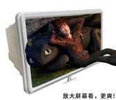 高清手機屏幕放大器3D通用