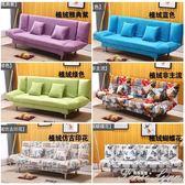 簡易摺疊沙發床兩用小戶型客廳布藝多功能單雙人三人迷你懶人沙發 HM