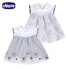 chicco-皇家時尚-直條花朵雙面洋裝