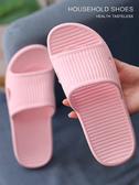 拖鞋女夏季家用室內厚底情侶男家居拖洗澡防滑浴室軟底居家涼拖鞋