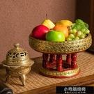 泰國供佛果盤家用神壇拜神用品佛前供果果盤供奉用供盤實木水果盤 【全館免運】