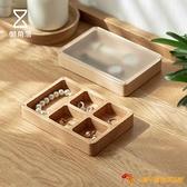 木質首飾收納盒飾品小盒耳釘耳環盒子手鏈盒禮物盒【小獅子】