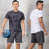 運動套裝跑步健身兩件套緊身夏季晨夜跑裝 JD4947【KIKIKOKO】