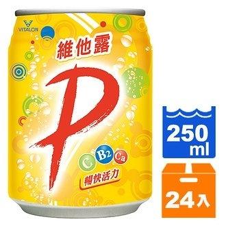 維他露P 250ml (24入)/箱【康鄰超市】