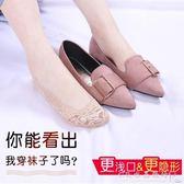 船襪女純棉淺口矽膠防滑隱形薄款韓國可愛蕾絲低幫短襪子 水晶鞋坊