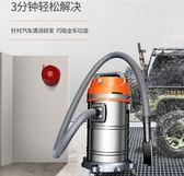 商用吸塵器 吸塵器車用洗車大功率強力家用商用工業干濕兩用吸塵機JN-502 非凡小鋪MKS