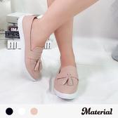 懶人鞋 流蘇時尚休閒鞋 MA女鞋 T7495
