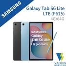 【贈觸控筆吊飾+支架】Samsung Galaxy Tab S6 Lite LTE (P615) 4G/64GB 10.4吋平板電腦【葳訊數位生活館】