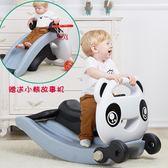 搖搖馬搖馬滑梯兒童搖馬組合二合一寶寶周歲禮物大號加厚1-6歲搖椅木馬全館免運igo
