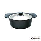 柳宗理南部鐵器雙耳深鍋/22cm/附不銹鋼鍋蓋