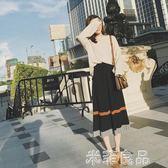 女裝潮時尚可愛甜美上衣毛衣配裙子兩件套名媛套裝 『米菲良品』