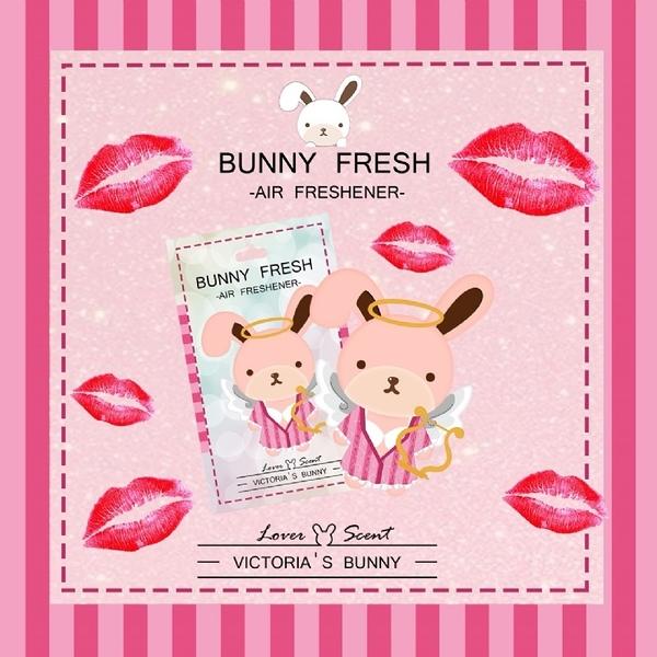 【邦妮兔】精油香氛片-維多利亞兔