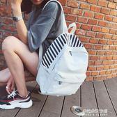 雙肩包新款韓版高中學生書包百搭背包  朵拉朵衣櫥