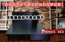 【班尼斯國際名床】‧安耐勇~超堅固台製六分木芯板床底/床架/床板~5尺雙人超勇!